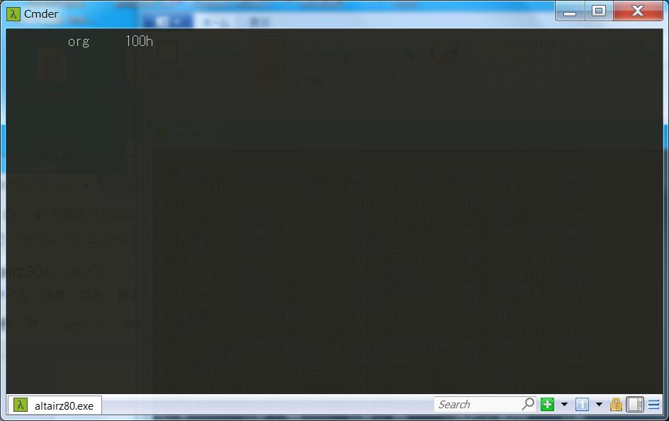 CP/M] Z80-MBC のボード   My_blog 手作りで楽しむ